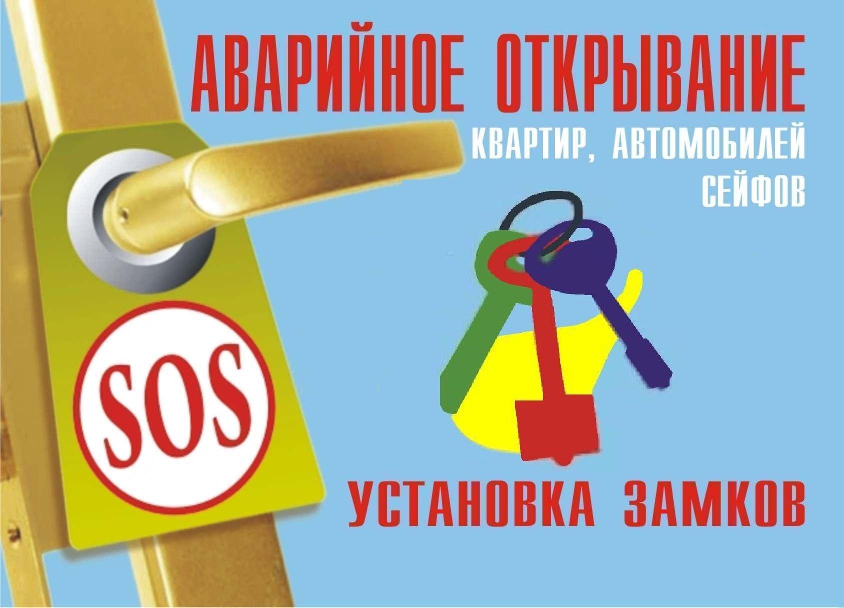 Графика сыктывкар, бесплатные фото ...: pictures11.ru/grafika-syktyvkar.html